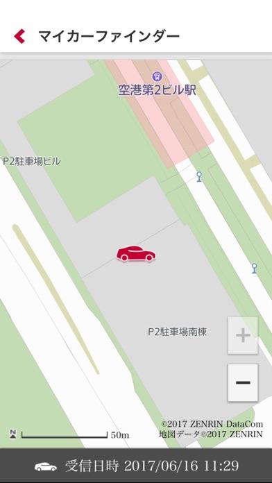 NissanConnect マイカーアプリのスクリーンショット2