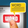 WordsCatch 英語を学ぶ - 英単語の勉強 - iPhoneアプリ