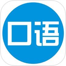 今川日语常用口语900句