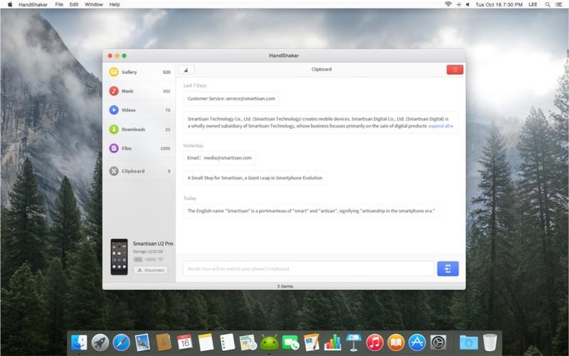 SmartFinder for Android Screenshot