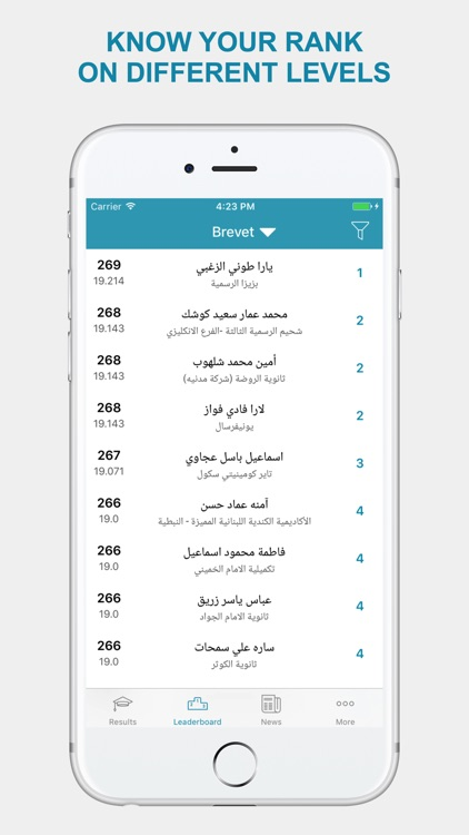 NATIJATI screenshot-2