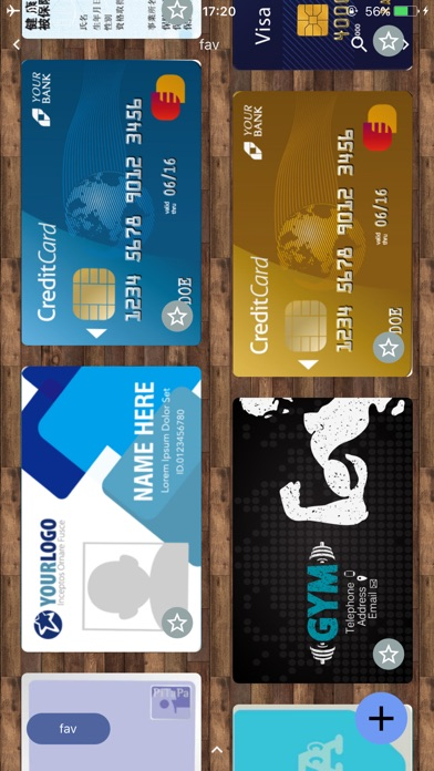 カード類2:カード管理 - おサイフを軽くしよう screenshot1