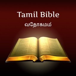 Tamil Bible - The Holy Bible in Tamil