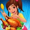 料理ゲーム - キッチンシェフ&フードメーカーバーガー - iPadアプリ