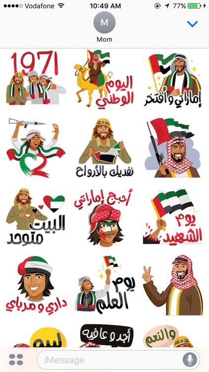Al Yolla Stickers screenshot-3