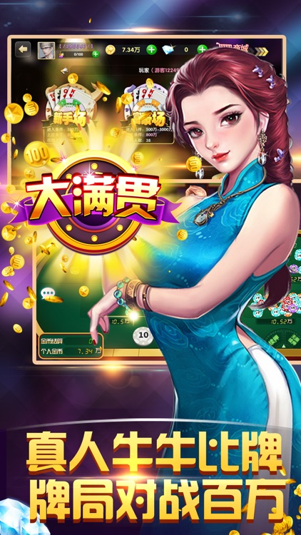 鱼丸游戏-街机电玩城游戏合集