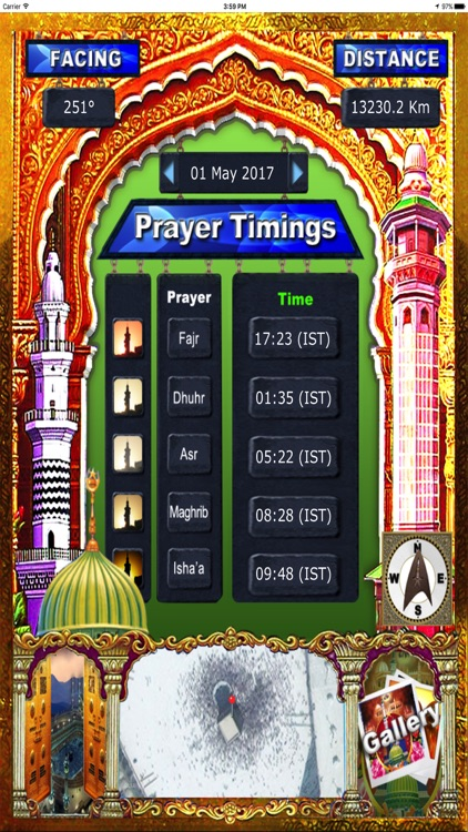 Find Mecca (Qibla) - Direction & Prayer Timings HD screenshot-0