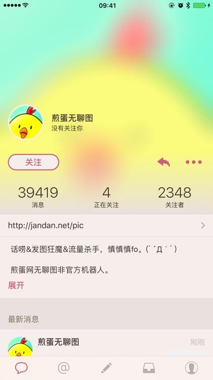 御飯 2 screenshot-2