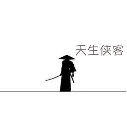 武侠小说全集