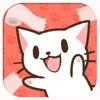 まき猫プロジェクト ~ねこがトイレで何をする?猫ステッカー付き~