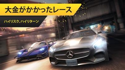 Race Kingsスクリーンショット4