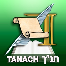 Artscroll Tanach - Jaffa Digital Edition