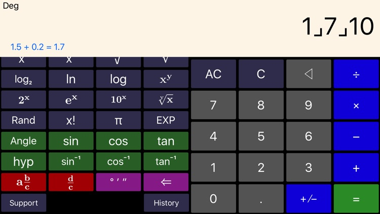 Construction Calculator++ screenshot-3