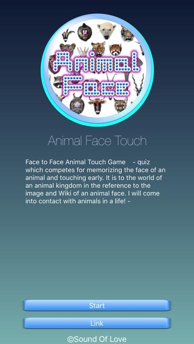 Animal Faces Touch 〜動物の顔を当ててみよう〜のおすすめ画像5