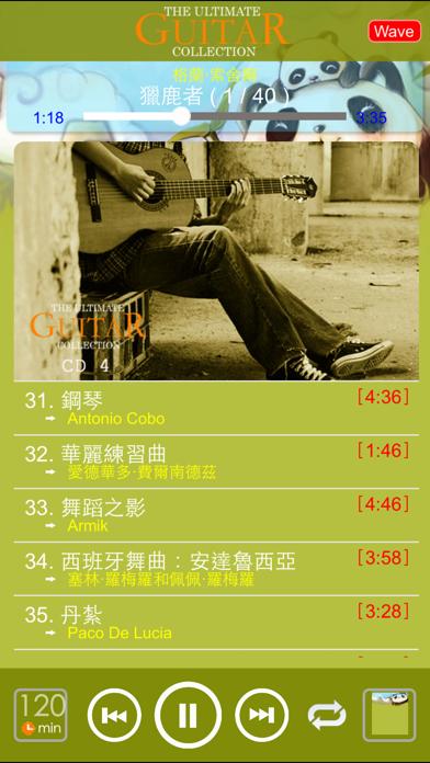 吉他名家經典 - 打開音樂之門 - Best of Best Guitar屏幕截圖2