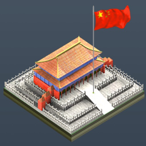 City Builder China