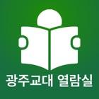 광주교대열람실 icon