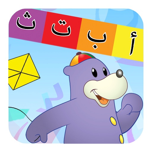 Let's Learn Arabic with Zaky