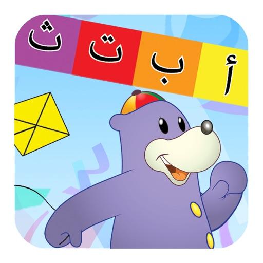 Let's Learn Arabic with Zaky by One4kids Pty Ltd
