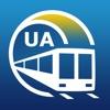 キエフ地下鉄ガイド - iPadアプリ