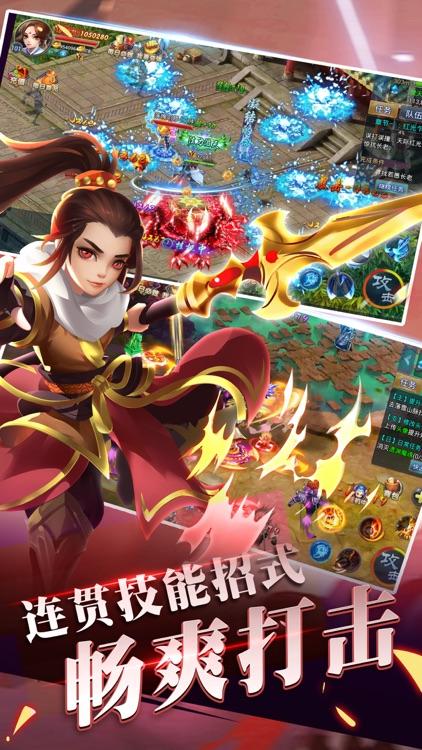 幻剑奇缘-MMO唯美风修真ARPG手游