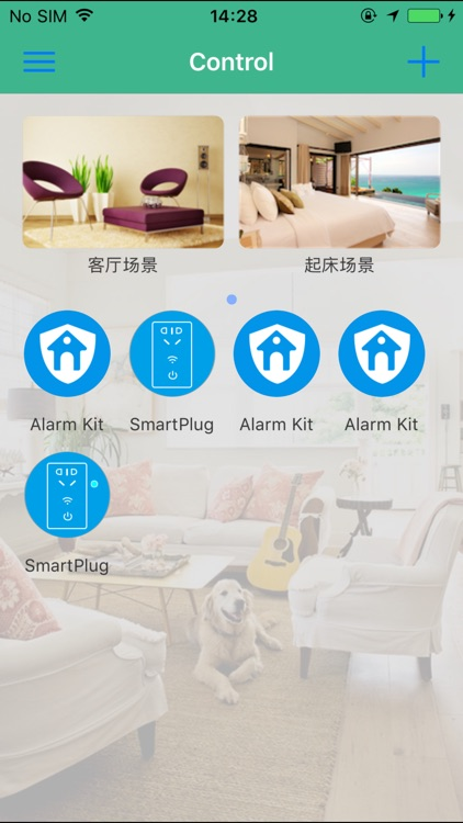 e Smart Home screenshot-2
