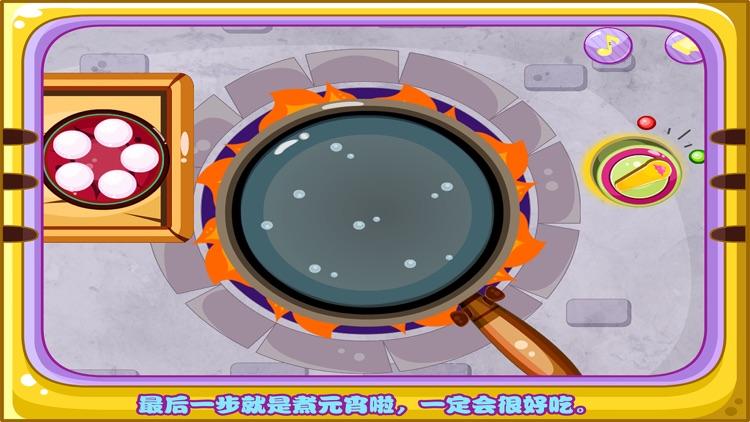 粉红小猪中华美食屋 screenshot-4