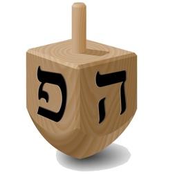 הלוח העברי - לוח שנה, סידור,כניסת שבת, פרשת השבוע