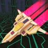 飞机游戏3D - 太空飞行