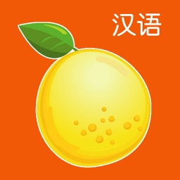 Easy steps to Chinese for Fruits