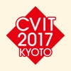 CVIT2017 My Schedule - iPadアプリ