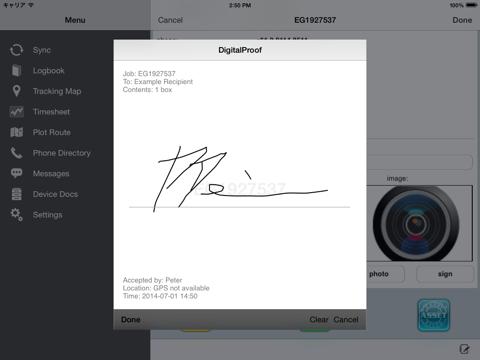 Screenshot of uD Proof