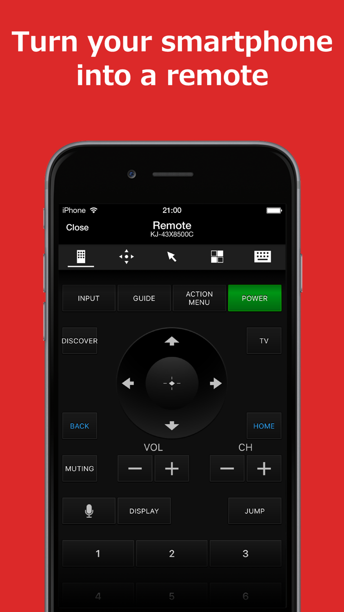 Video & TV SideView: Remote Screenshot