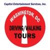 D.C. Driving/Walking Tours