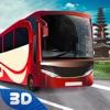 印度尼西亚特洛让公车司机