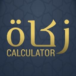 Zakat Calculator - زکوة