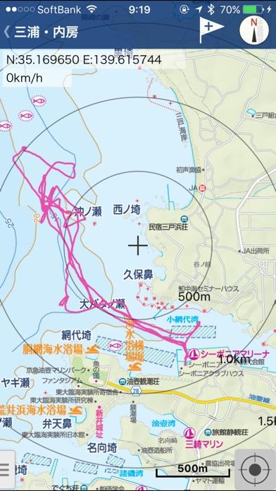 海釣図 ~GPSフィッシングマップ~のスクリーンショット4