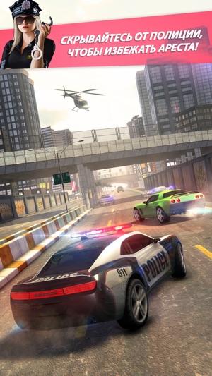 Игры гонки про полицию онлайн новые онлайн игры защита башен