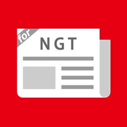 NGTまとめったー for NGT48