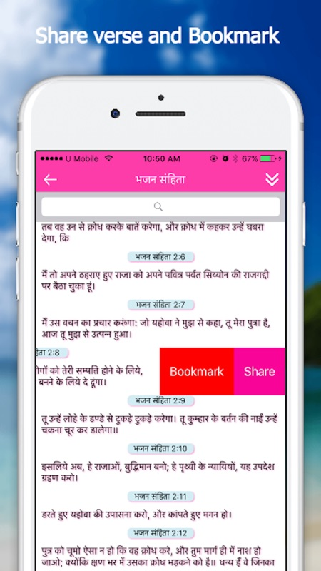 Bible App - Hindi - Online Game Hack and Cheat | Gehack com