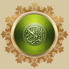 Quran - Al Quran Audio, Qoran, Koran, Coran, Islam icon