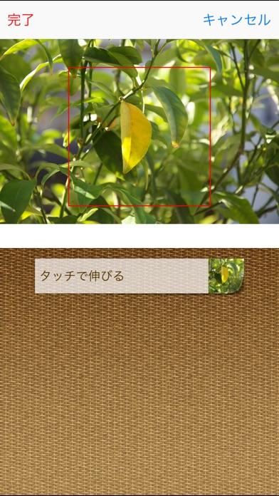 付箋メモ帳! QuickMemo+のスクリーンショット3