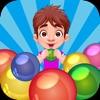 バブルゲーム パズル, バブルシューィッチティング しい ゲーム 子供のための