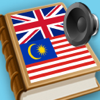 Malay English best dictionary in Malaysia