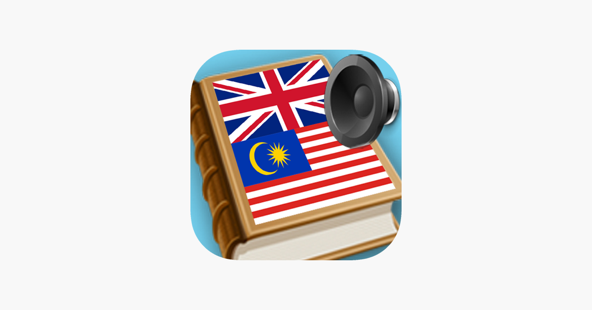 Malay English best dictionary in Malaysia on the App Store