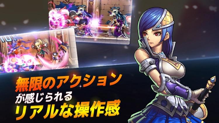 ソウルスラッシュサガ2 screenshot-3