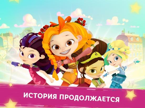 Игра Сказочный Патруль: Приключения