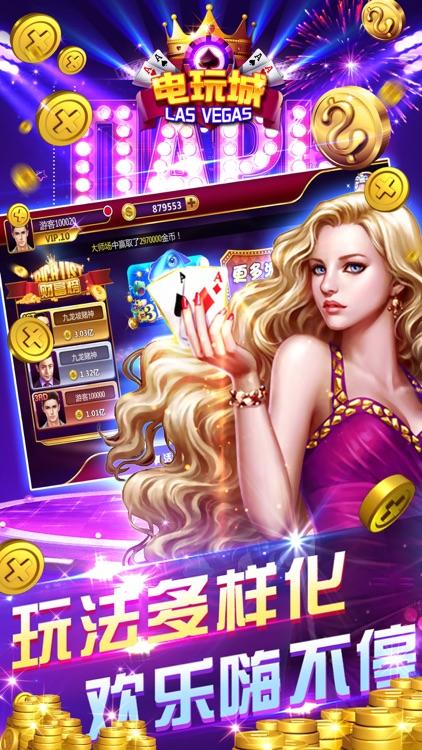 百家乐(众娱百家乐)-真人娱乐场手游下分游戏 screenshot-4