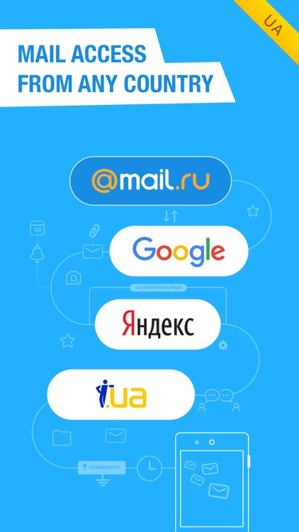 Mail.Ru for UA - email client for all mailboxes