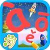 宝宝学汉语拼音字母-儿童语文学习益智教育游戏